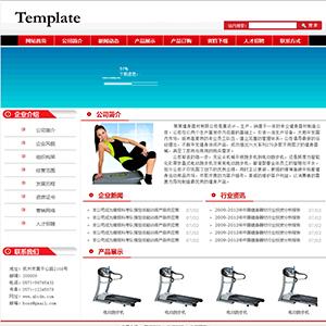 健身器材公司网站 - 金康云企业自主建站