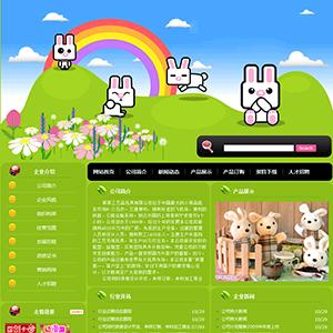 玩具生产企业网站 - 金康云企业自主建站