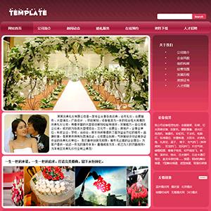 婚庆服务公司网站 - 金康云企业自主建站