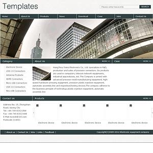 电子产品公司网站(英文) - 金康云企业自主建站