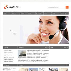 通讯设备公司网站(英文) 金康云企业建站系统