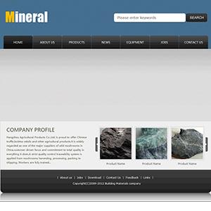 矿业公司网站(英文) - 金康云企业自主建站